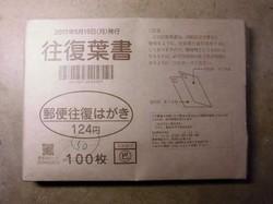 CIMG7460.JPG