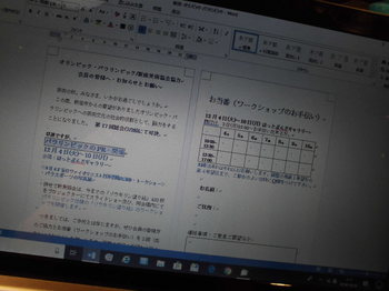 CIMG7465.JPG