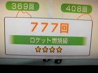 CIMG7658.JPG